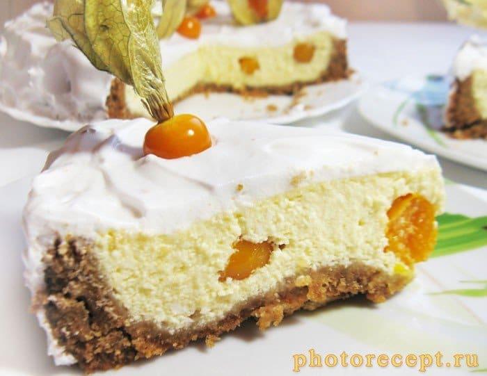 Фото рецепта - Пирог с творожно-сырной начинкой и физалисом - шаг 13