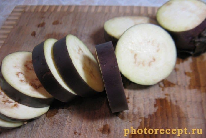 Фото рецепта - Закуска из баклажан с помидорами - шаг 1