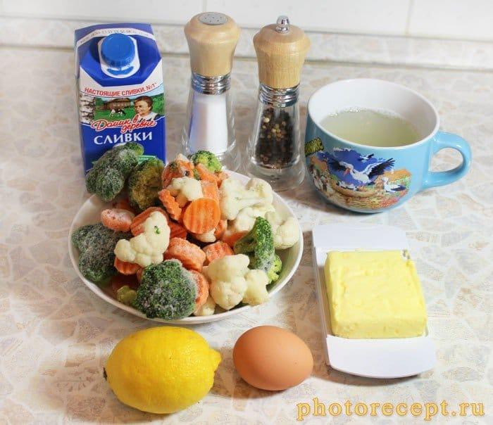 Фото рецепта - Капуста с морковью под сливочным желтковым соусом - шаг 1