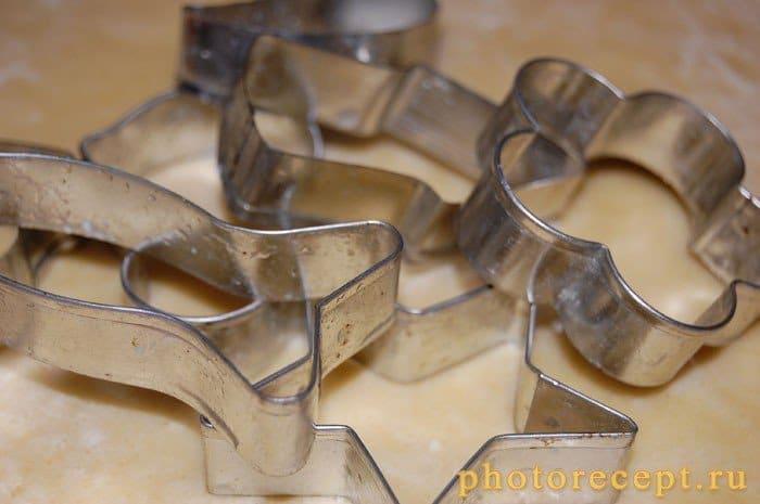 Фото рецепта - Песочное печенье к чаю на скорую руку - шаг 4