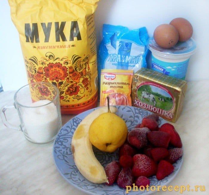 Фото рецепта - Пирог из песочного теста с фруктами и ягодами - шаг 1