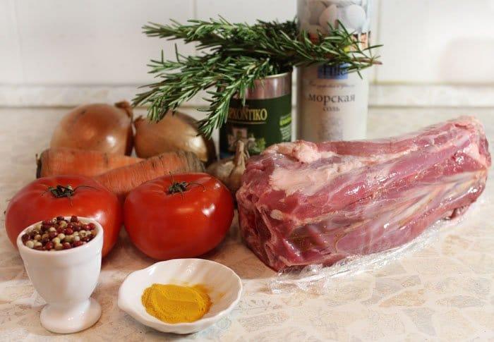 Фото рецепта - Баранина с овощами и розмарином - шаг 1