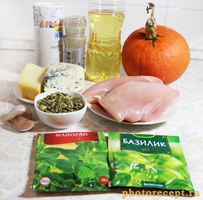 Фото рецепта - Запеченная тыква с курицей под сыром - шаг 1