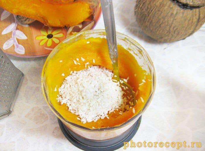 Фото рецепта - Тыквенные кексы с лимонной глазурью - шаг 1