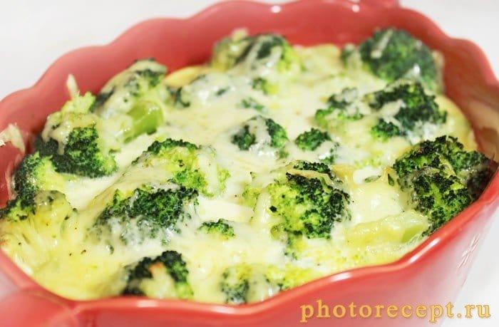 Фото рецепта - Запеканка с брокколи и сливками - шаг 9
