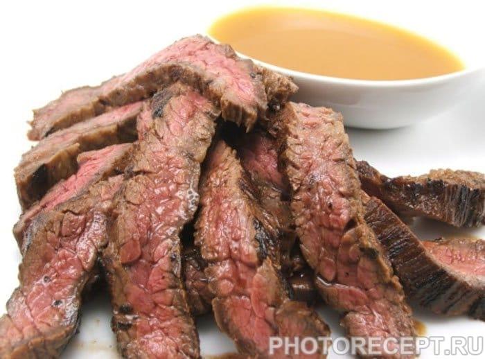 Стейк маринованный с «тройным» цитрусовым соусом