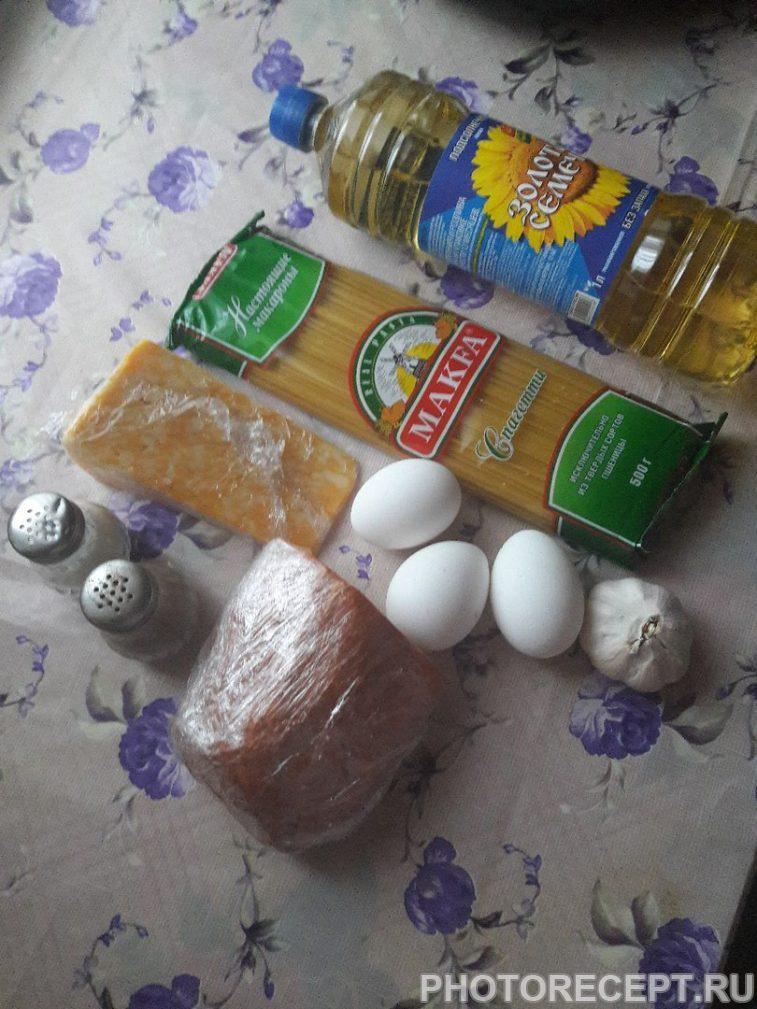 Фото рецепта - Паста Карбонара - шаг 1