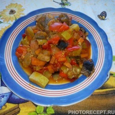 Овощное рагу с мясом - рецепт с фото