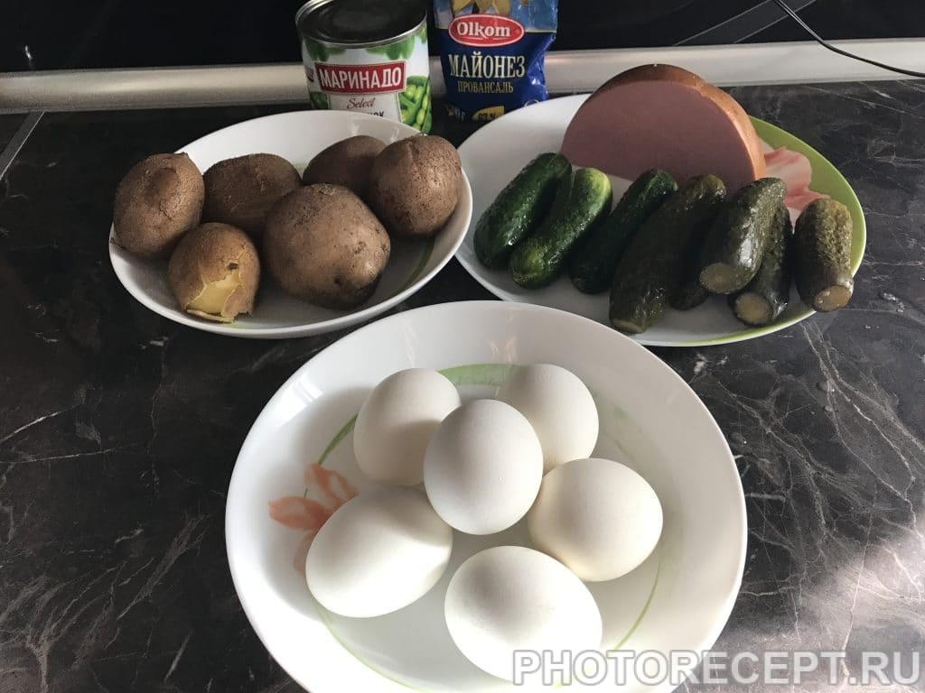 Фото рецепта - Салат Оливье - шаг 1