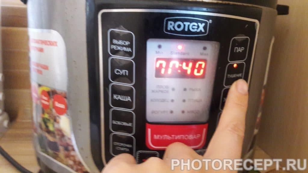 Фото рецепта - Голубцы в мультиварке в томатно-сметанном соусе - шаг 10