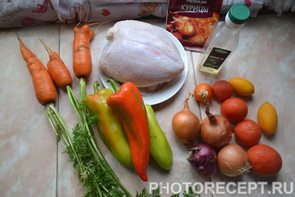 Фото рецепта - Куриная грудка тушеная с овощами - шаг 1