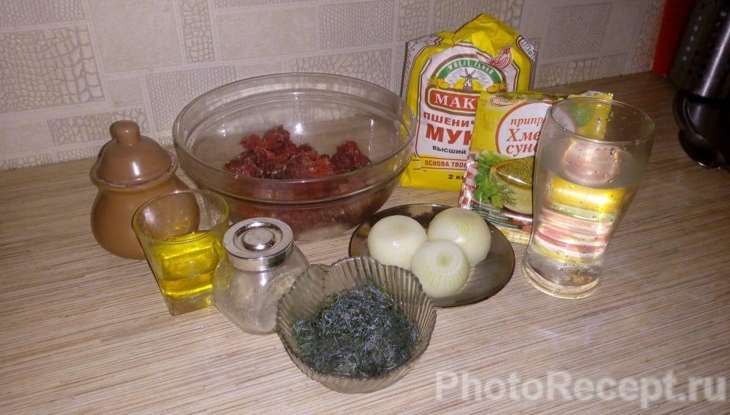 Фото рецепта - Чебуреки домашние - шаг 1