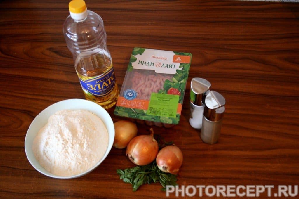 Фото рецепта - Вкусные чебуреки из индюшиного фарша - шаг 1