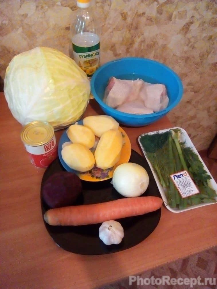 Фото рецепта - Вкусный борщ из курицы со свеклой - шаг 1