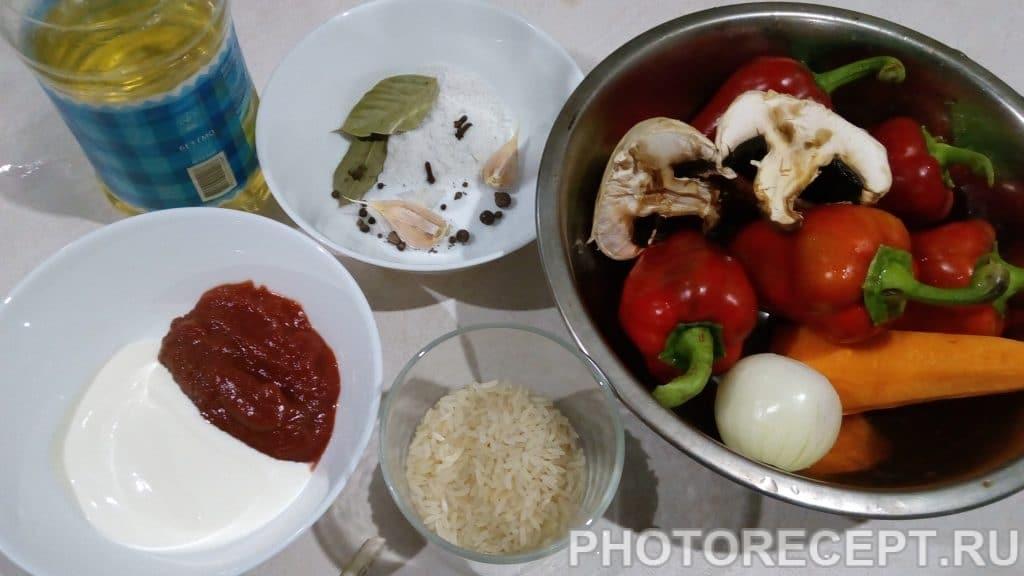 Фото рецепта - Перец фаршированный рисом и овощами с грибами. - шаг 1