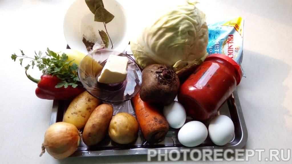 Фото рецепта - Борщ без мяса - шаг 1