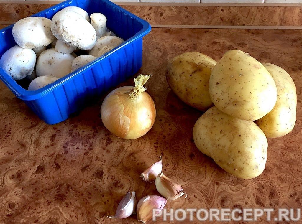 Фото рецепта - Ароматная жареная картошка с грибами - шаг 1