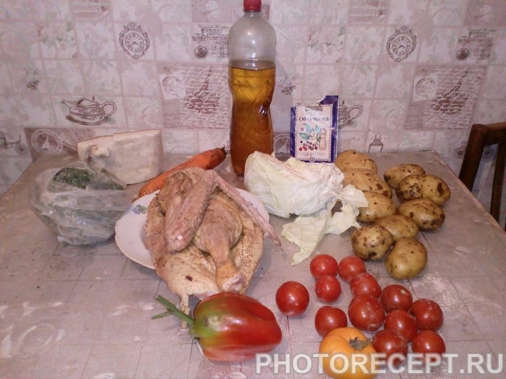 Фото рецепта - Настоящий украинский борщ - шаг 1