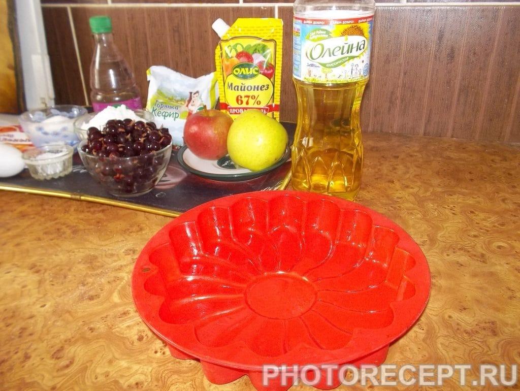 Фото рецепта - Пирог с вкуснейшей йоштой - шаг 1