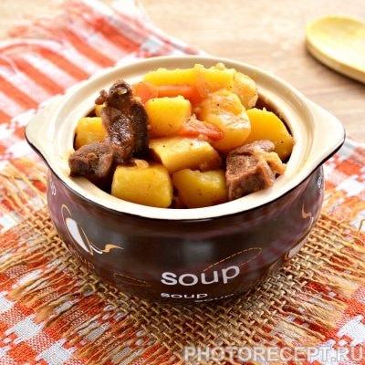 Жаркое по-домашнему с говядиной - рецепт с фото