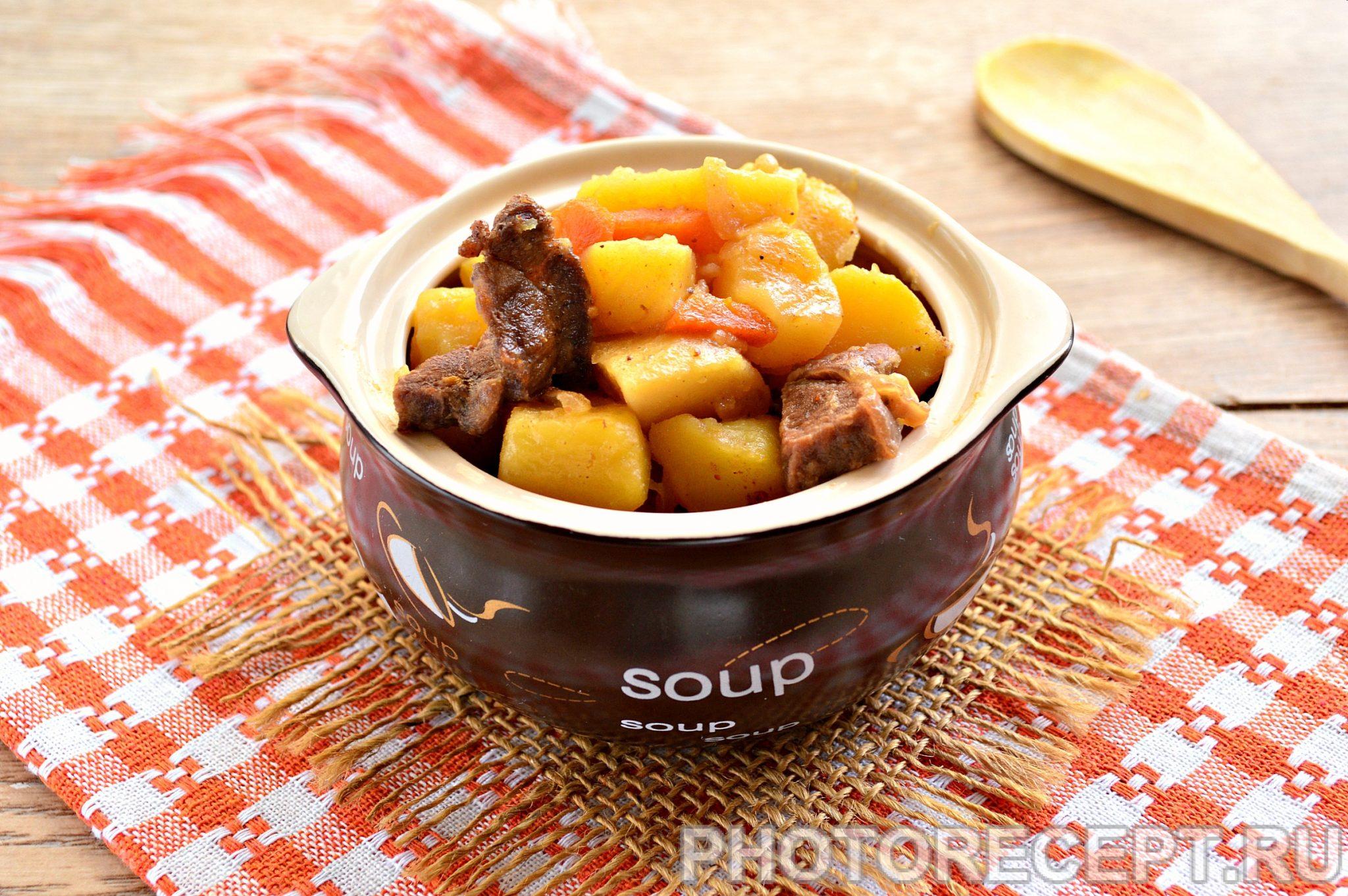 Рецепты жаркого с пошаговым фото