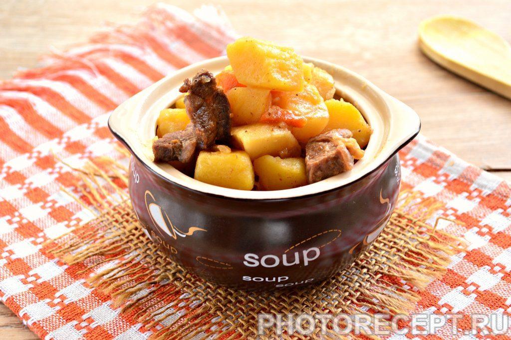 Фото рецепта - Жаркое по-домашнему с говядиной - шаг 10
