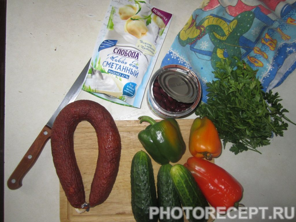 Фото рецепта - Салат с красной консервированной фасолью - шаг 1