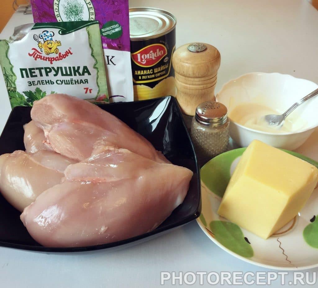 Фото рецепта - Куриное филе с ананасами - шаг 1