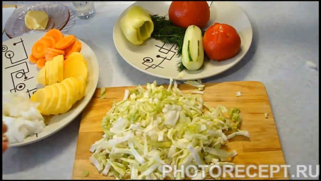 Фото рецепта - Овощной суп - шаг 1