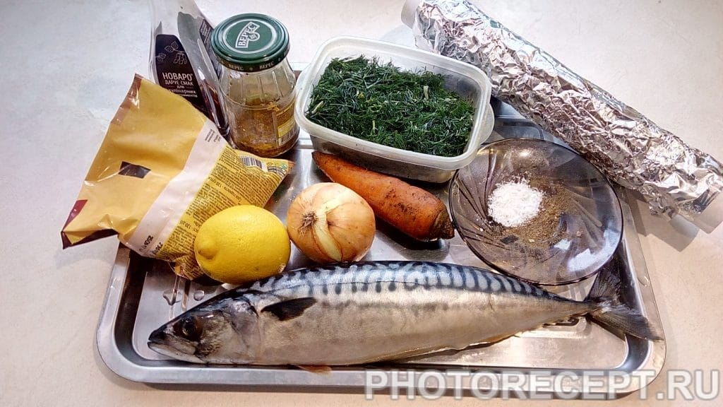 Фото рецепта - Скумбрия запеченная - шаг 1