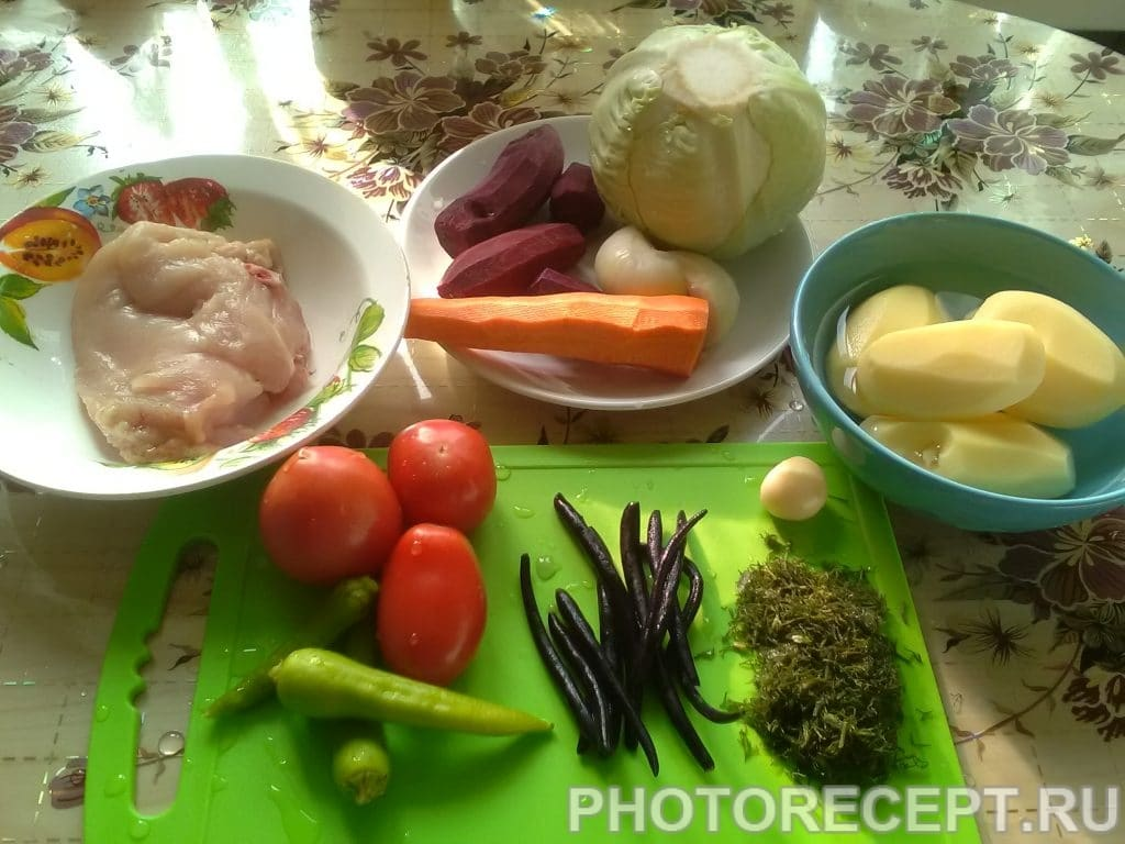 Фото рецепта - Борщ с курицей - шаг 1