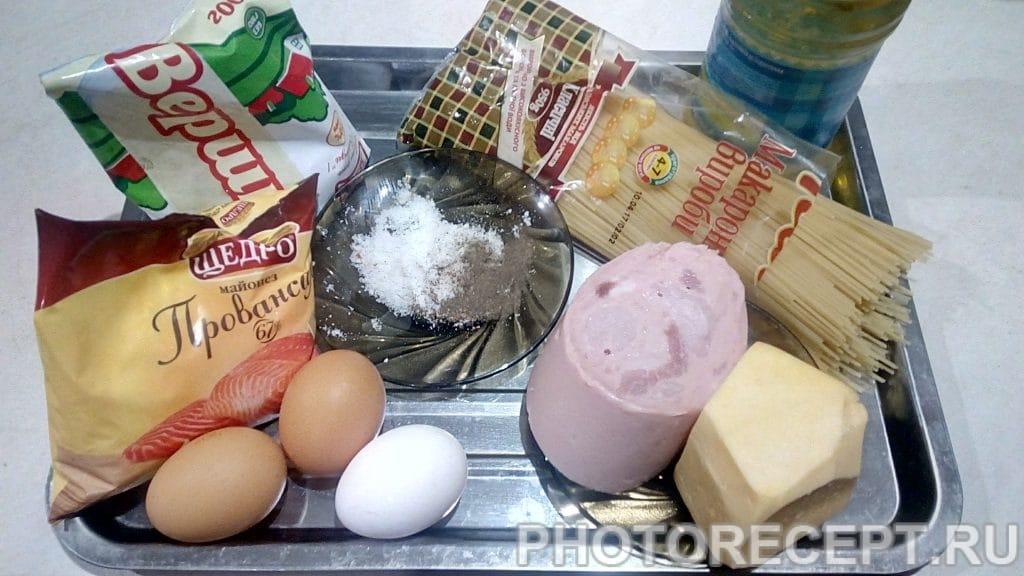 Фото рецепта - Запеканка из макарон - шаг 1