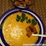 Суп пюре из тыквы с плавленным сыром и сливками