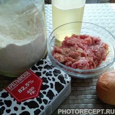 Фото рецепта - Беляши с мясом - шаг 1