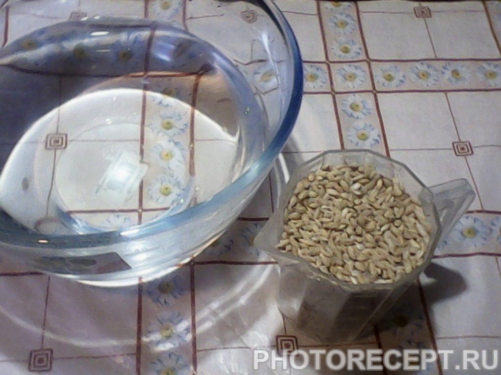 Фото рецепта - Перловая каша - шаг 1