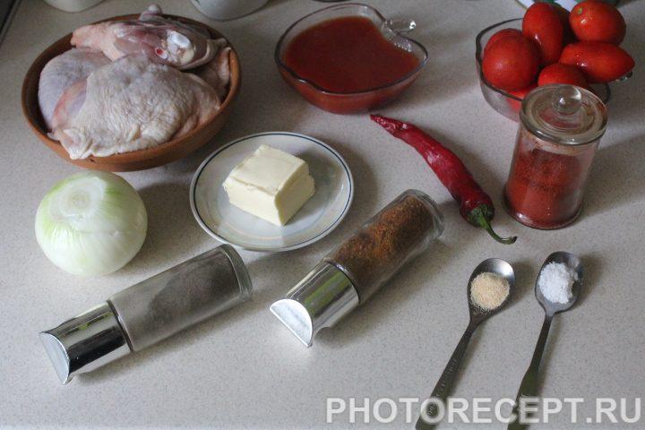 Фото рецепта - Чахохбили из курицы - шаг 1