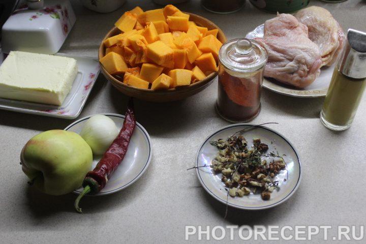 Фото рецепта - Курица с индийским тыквенным чатни - шаг 1