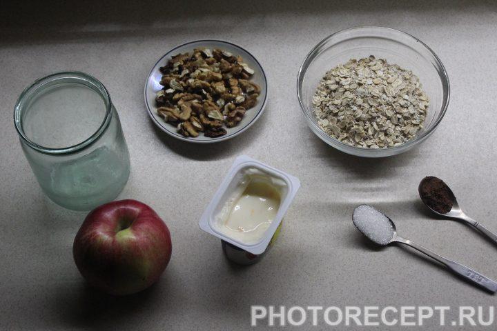 Фото рецепта - Овсянка в банке - шаг 1
