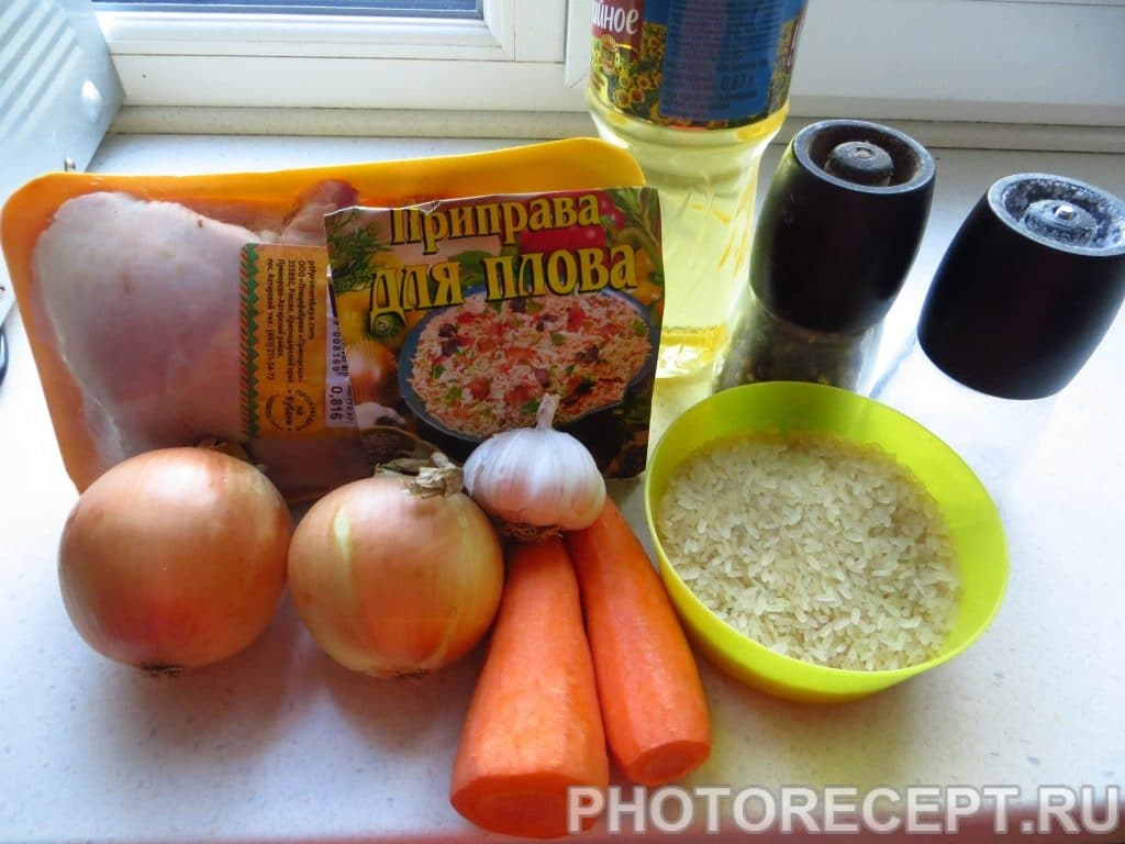 Фото рецепта - Плов с курицей - шаг 1