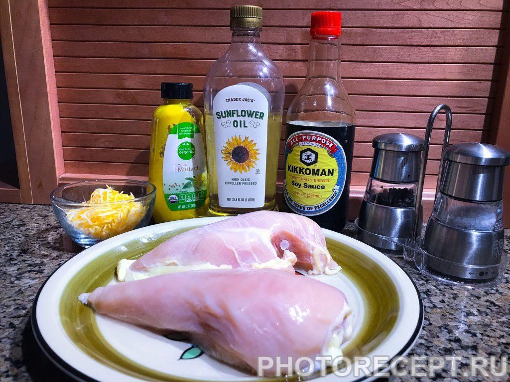 Фото рецепта - Куриные грудки в фольге - шаг 1