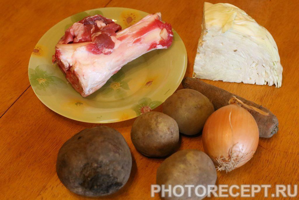 Фото рецепта - Борщ украинский - шаг 1