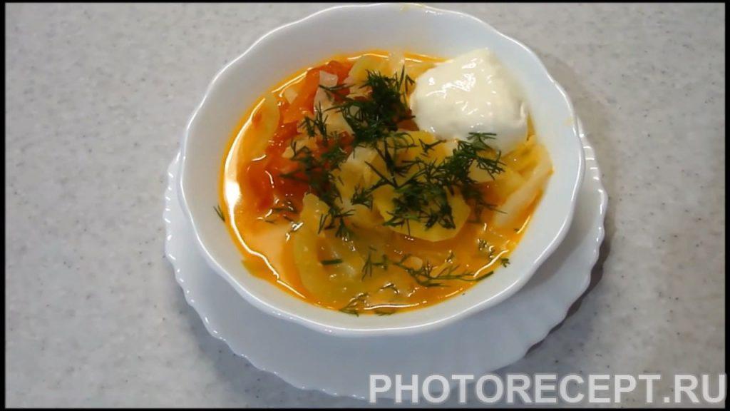 Фото рецепта - Овощной суп - шаг 3