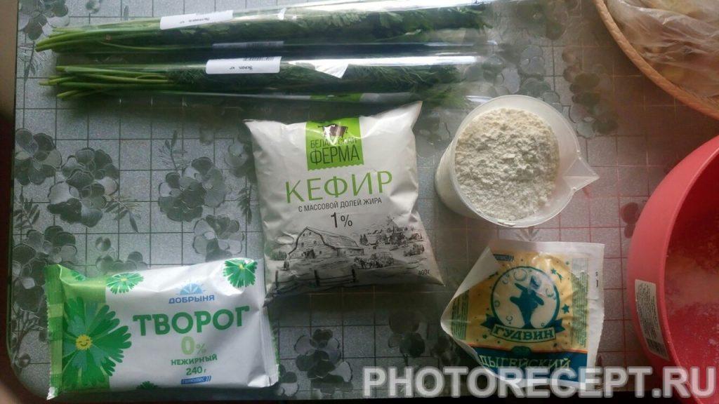 Фото рецепта - Хачапури - шаг 1