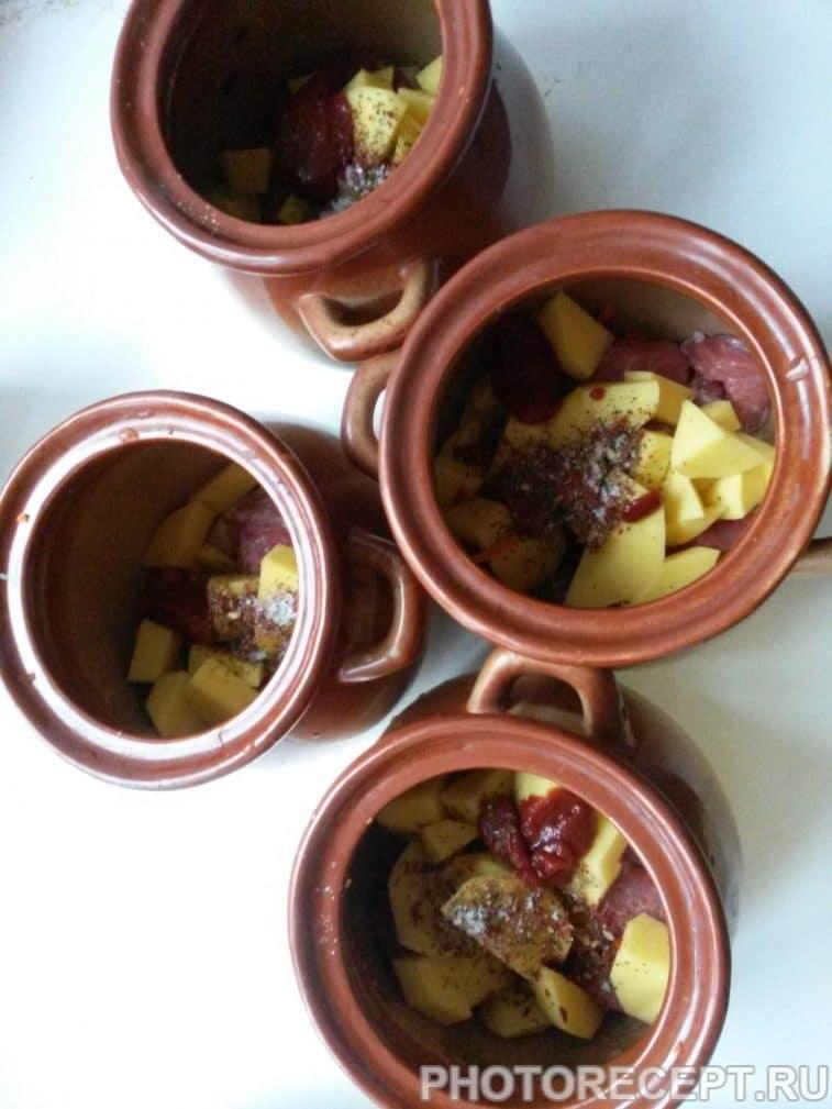 Фото рецепта - Мясо в горшочках - шаг 4