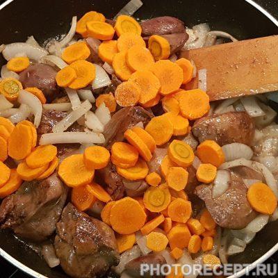 Фото рецепта - Паштет из куриной печени - шаг 3