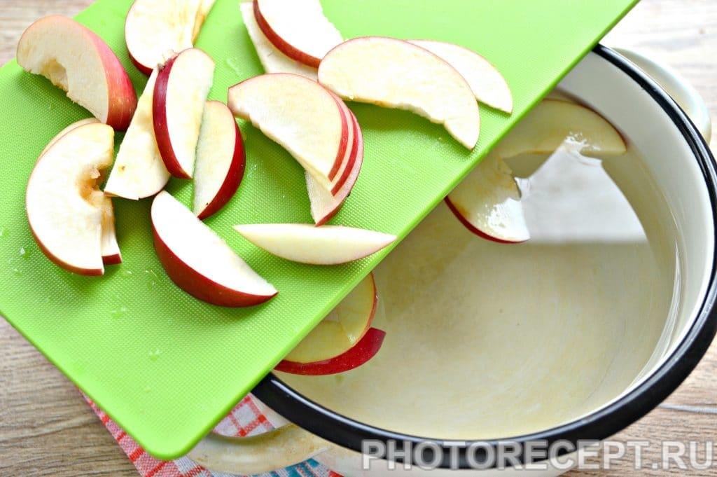 Фото рецепта - Компот из свежих яблок - шаг 4