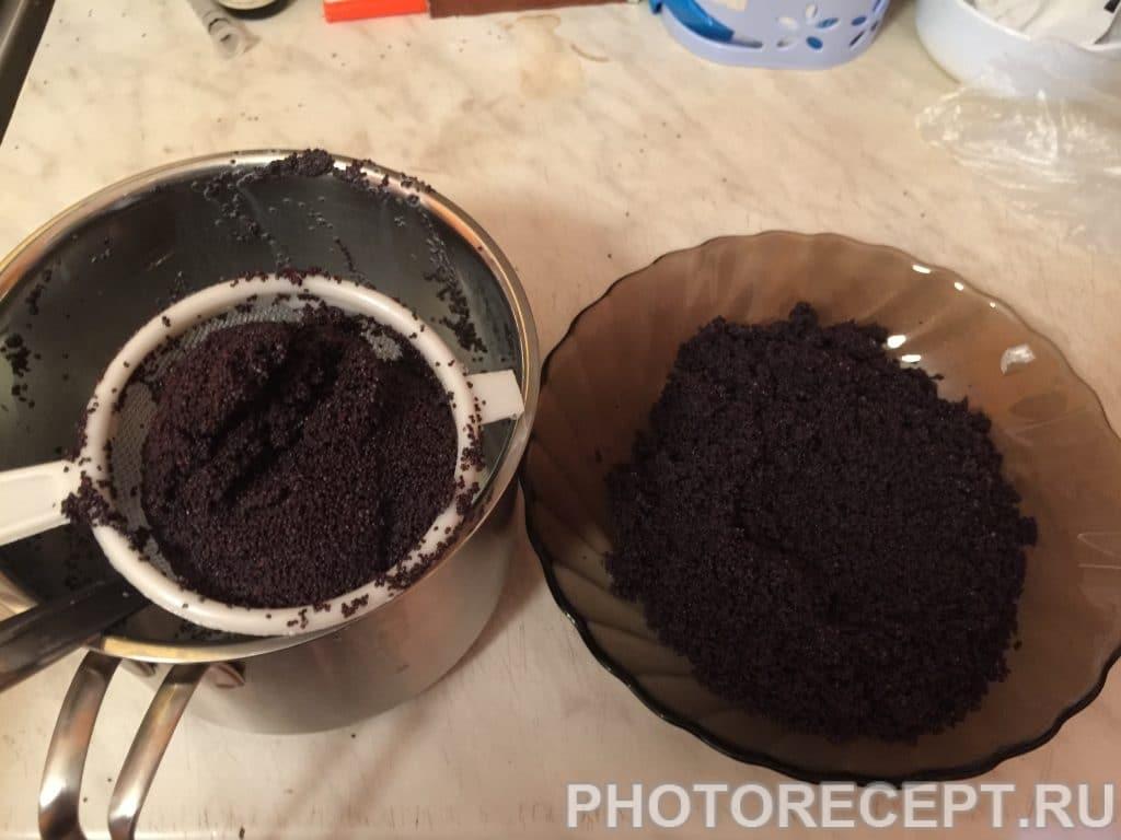 Фото рецепта - Булочки с маком и шоколадной глазурью - шаг 8