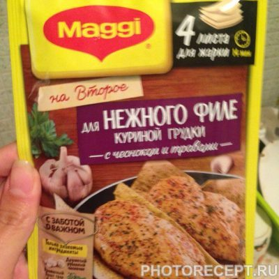 Фото рецепта - Жареное куриное филе с приправой - шаг 2