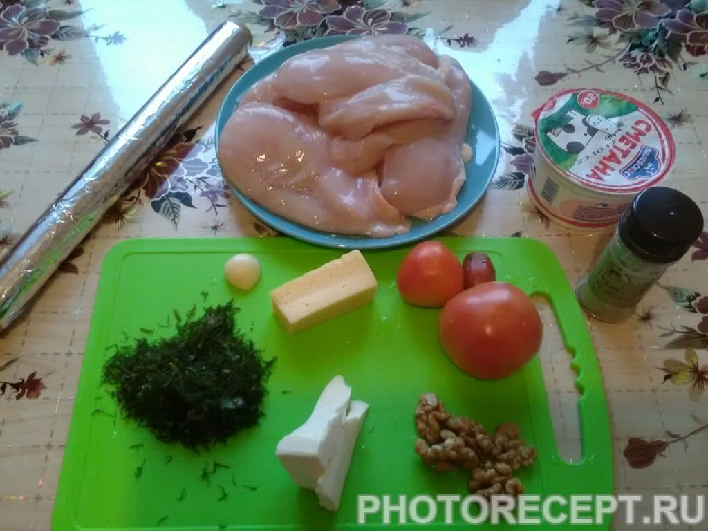 Фото рецепта - Конвертики из куриного филе с сыром - шаг 1