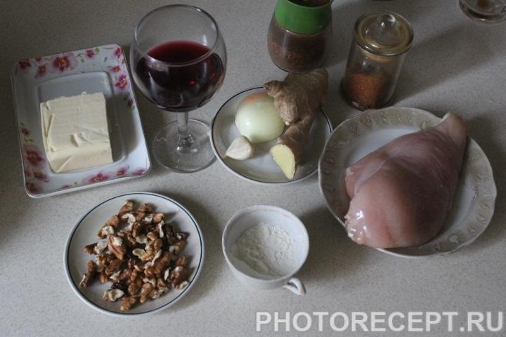 Фото рецепта - Низкокалорийное сациви из куриной грудки - шаг 1